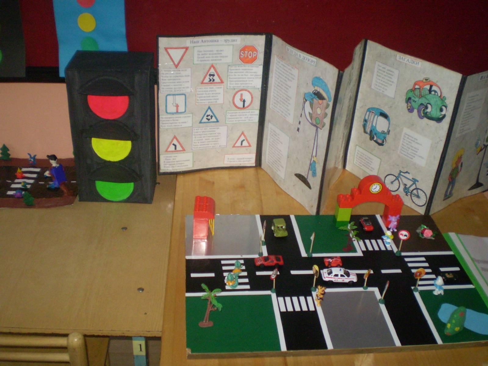 Уголок пдд в детском саду своими руками картинки